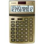 退職給付会計の仕組みが理解できる電卓練習問題