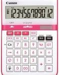 【終了】amazonで人気ナンバー1電卓がタイムセール!勉強にも普段使いにも役立ちます