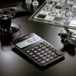 2016年ふるさと納税で電卓・家電、パソコンを送ってくれる自治体をまとめました。山形県東根市の返礼品はなんとカシオのプレミアム電卓 S100