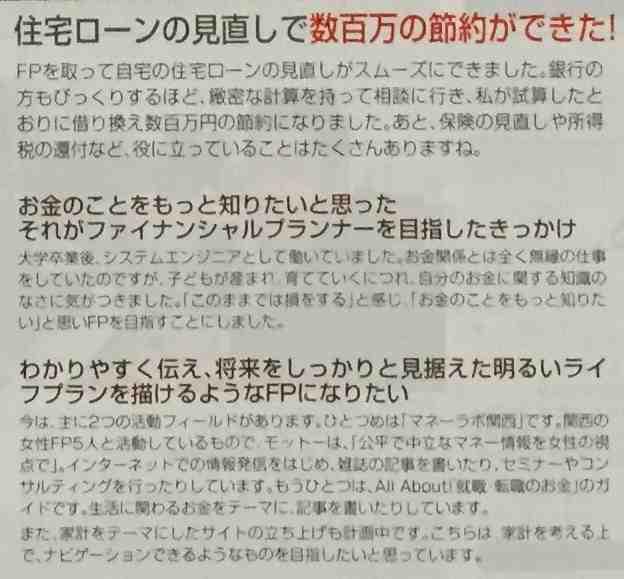 大原141簿記解答速報12