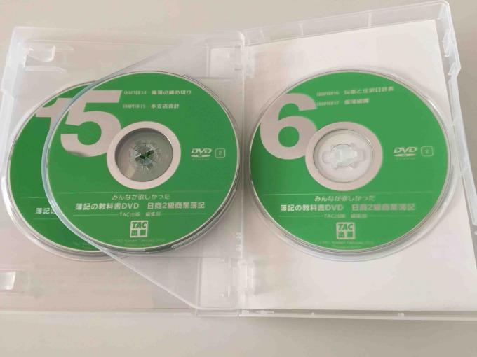 簿記2級独学道場簿記の教科書DVD5,6枚目