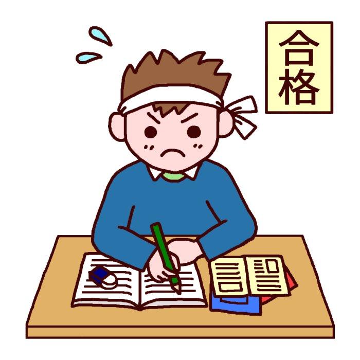 第143回検定試験まであとわずか。簿記3級ならまだ間に合う!最後まであきらめずにがんばろう!