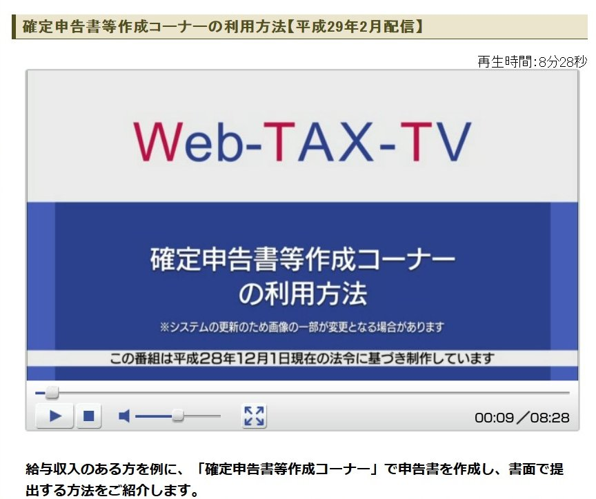 Web-TAX-TV1